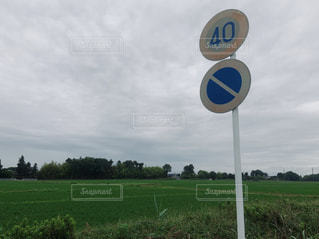 道路標識と田園風景の写真・画像素材[2247419]