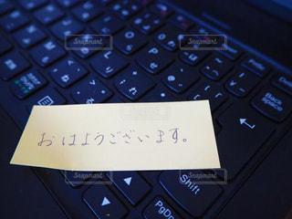 メッセージの写真・画像素材[2276817]