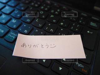 メッセージの写真・画像素材[2276823]