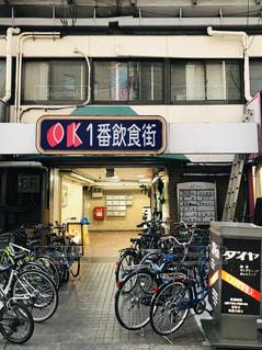 OK1番飲食街の写真・画像素材[2390347]