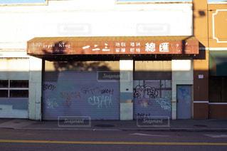 チャイナタウンのお店の写真・画像素材[2228029]