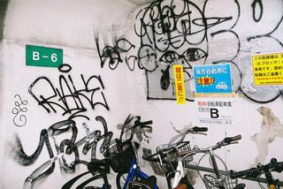 街中の落書きの写真・画像素材[2228457]