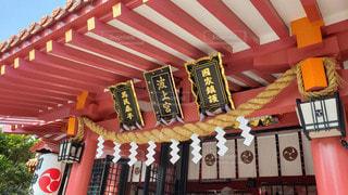 琉球国一之宮 波上宮 拝殿の写真・画像素材[2895296]