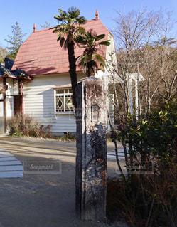 サツキとメイの家の表札の写真・画像素材[2623072]
