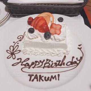 誕生日ケーキの写真・画像素材[2267318]