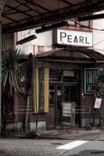 広島にあった喫茶店の写真・画像素材[89026]