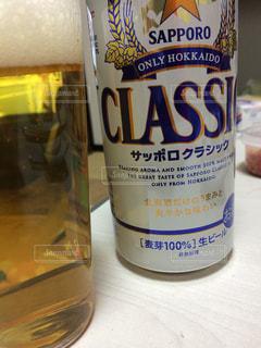 ビール - No.122281