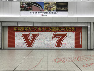 No.221581 野球