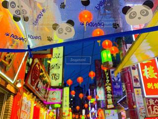 鮮やかな中華街の写真・画像素材[2286629]