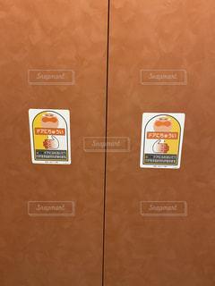 ドアにちゅういの写真・画像素材[3289374]