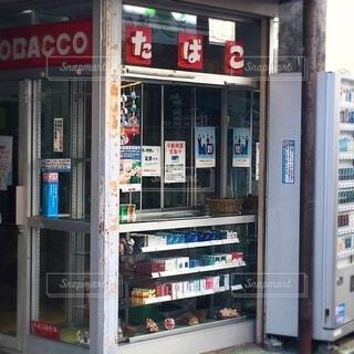 昭和レトロなたばこ屋さんの写真・画像素材[4030001]