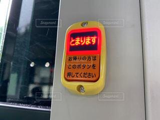 バスの降車ボタンの写真・画像素材[4373735]