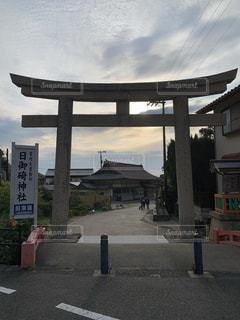 日御碕神社鳥居の写真・画像素材[2293734]