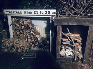 薪ストーブ用 薪置場の写真・画像素材[2296517]