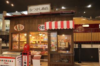 昭和の商店の写真・画像素材[2817147]