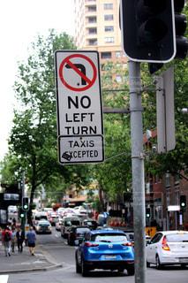 シドニーの道路標識の写真・画像素材[2320792]