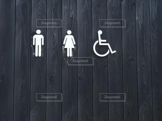 トイレのロゴマークの写真・画像素材[2315912]