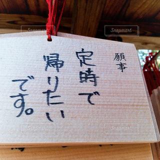 No.466184 社会人