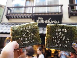 草津の食べ歩きの写真・画像素材[3836508]