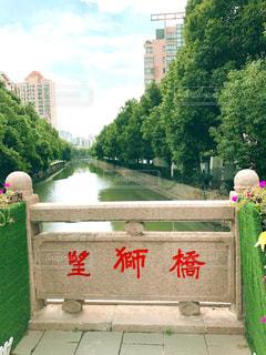 橋の写真・画像素材[2615414]