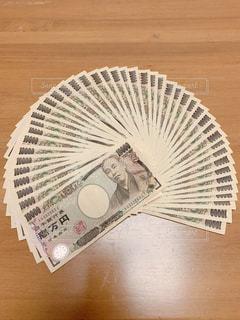 お金の写真・画像素材[2342294]