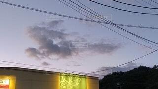 麒麟雲の写真・画像素材[3729534]