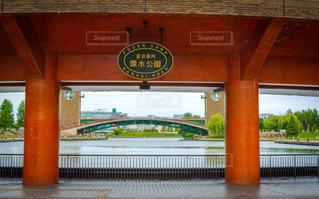 富岩運河環水公園の写真・画像素材[2485319]