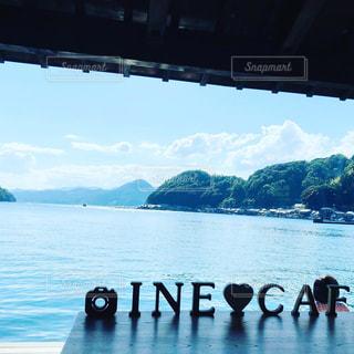 INE CAFE(伊根の舟屋)の写真・画像素材[2439400]
