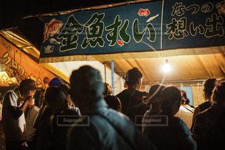 群衆の前に立つ人々のグループの写真・画像素材[2340516]