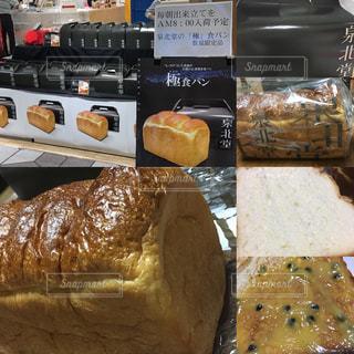 極食パンの写真・画像素材[2365491]