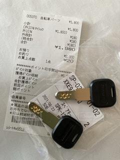 2個1セットのスペアキーは税込1980円の写真・画像素材[4764168]