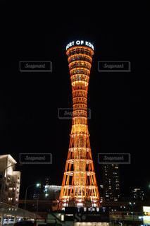 神戸ポートタワーの写真・画像素材[2362207]