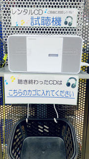 CDの試聴機の写真・画像素材[3050981]