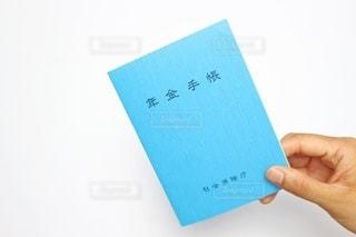 年金手帳の写真・画像素材[2640590]