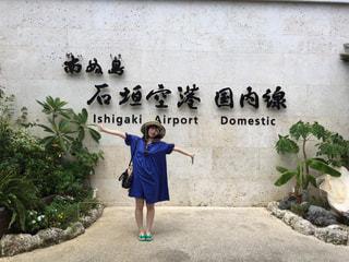 沖縄の写真・画像素材[2395156]
