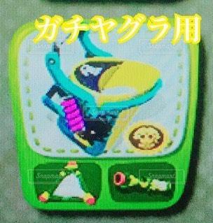 No.111090 バケツ