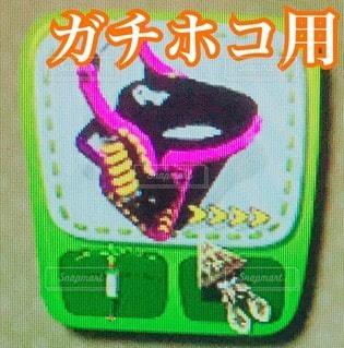 No.111092 バケツ