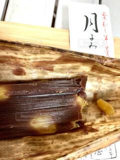 笹の葉に包まれた栗蒸しようかんの写真・画像素材[4328155]