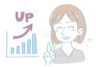 成績アップで笑顔の女性の写真・画像素材[2759509]