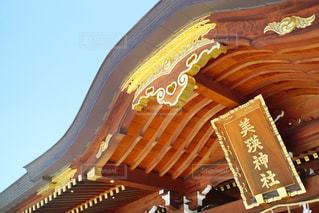 美瑛神社の写真・画像素材[2425643]