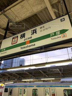 駅の写真・画像素材[2619681]