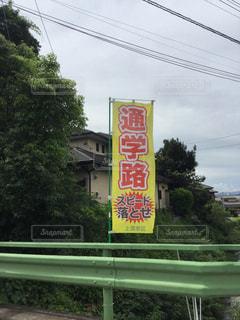 橋の上の旗の写真・画像素材[2411766]