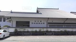 砥部焼伝統産業会館の写真・画像素材[2415161]