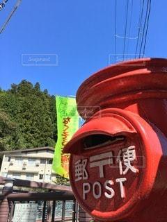 風景 - No.93107