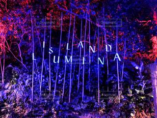 アイランドルミナの写真・画像素材[2760503]