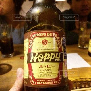 No.94968 お酒