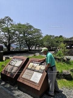 韮山反射炉の写真・画像素材[2471081]
