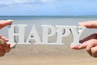 Happyの写真・画像素材[3225751]