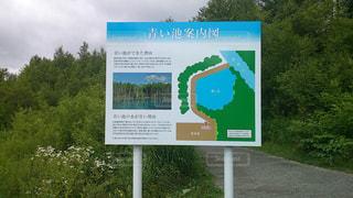 北海道 - No.144742