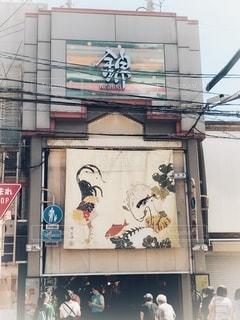京都錦市場の写真・画像素材[2619772]